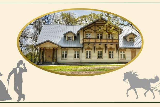 Šiaulių rajono savivaldybės etninės kultūros ir tradicinių amatų centro edukacijos
