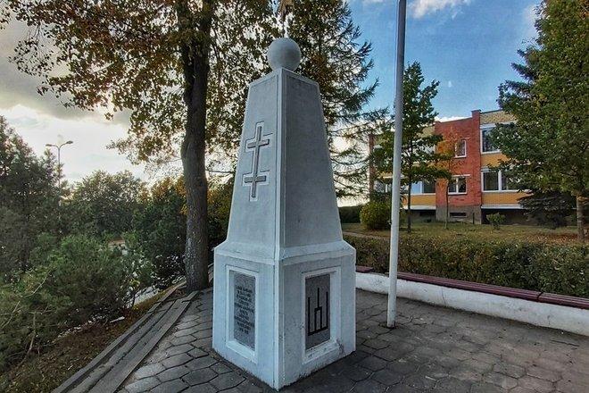Paminklas Lietuvos nepriklausomybės 10-mečiui (1918-1928)