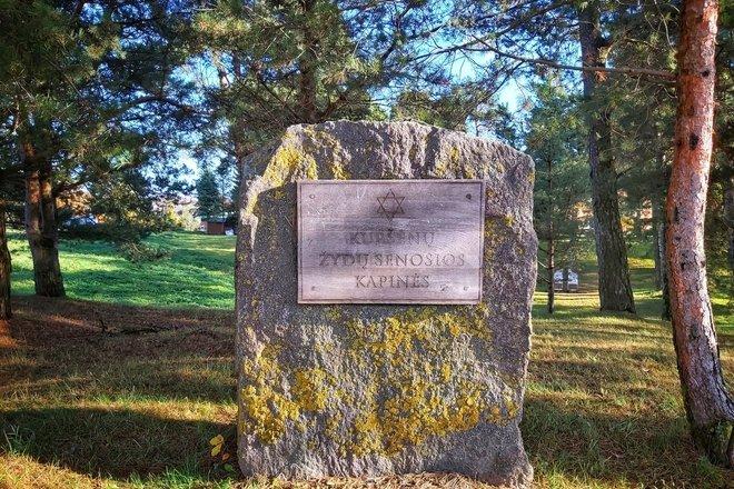 Senosios žydų kapinės (Kuršėnai)